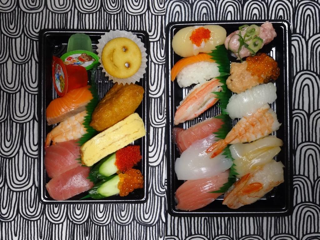 お かっぱ 持ち帰り 寿司